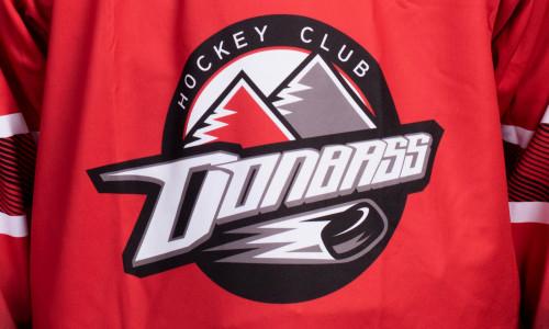 HC Donbass Donetsk